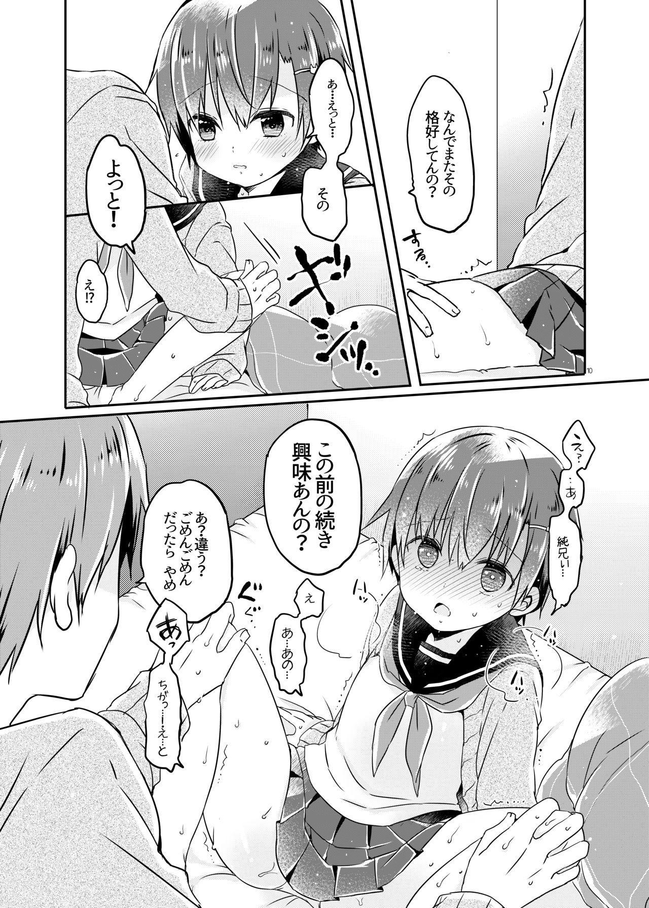 Totsugeki! Rinka no Josou Shounen 2 8