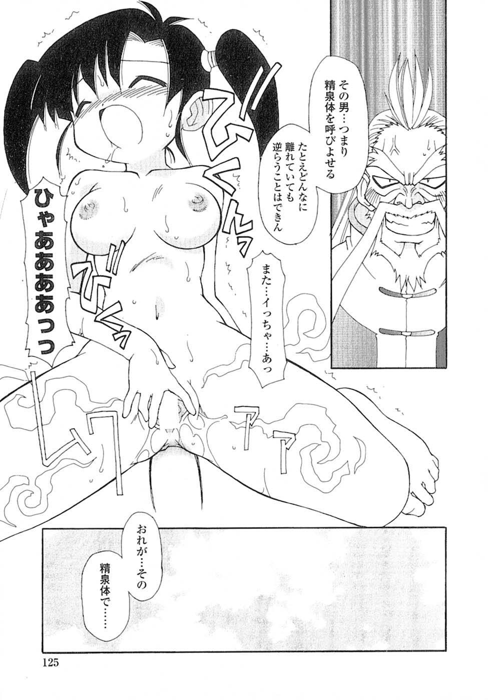 Nyan Nyan Kusushi! 127