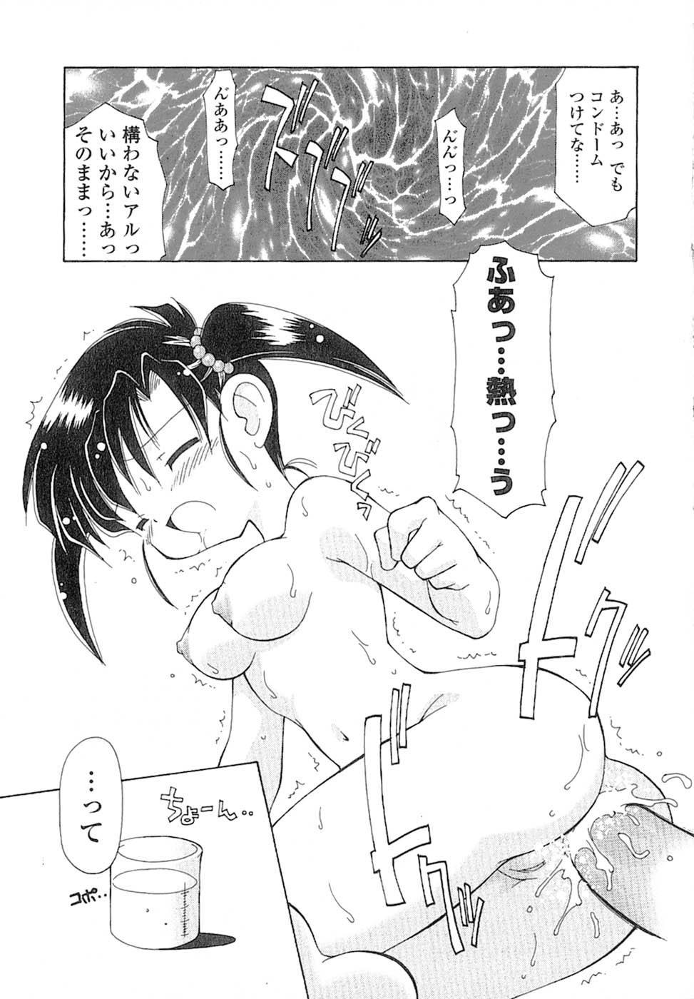 Nyan Nyan Kusushi! 37