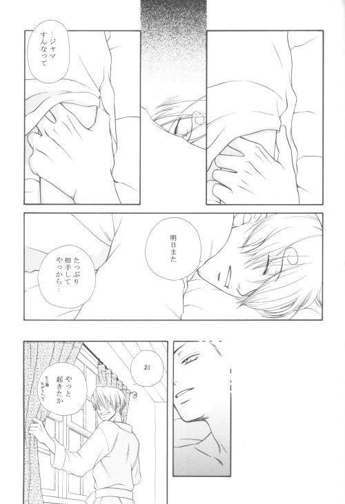 Bessatsu Momoiro 9