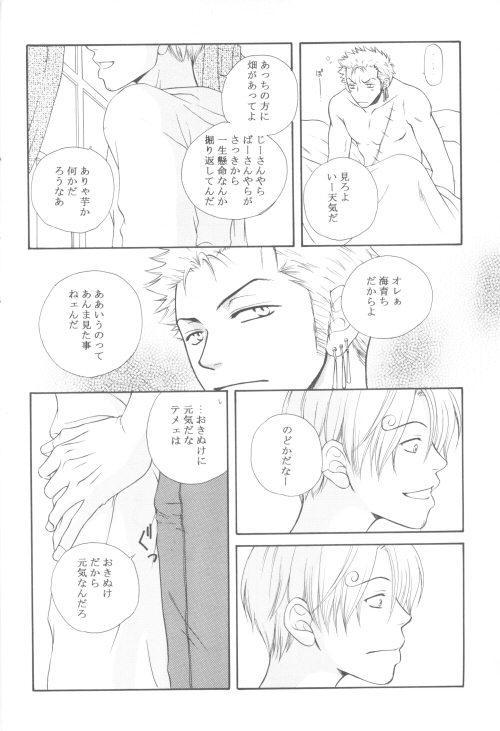 Bessatsu Momoiro 10