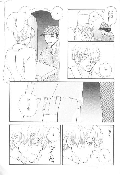 Bessatsu Momoiro 15