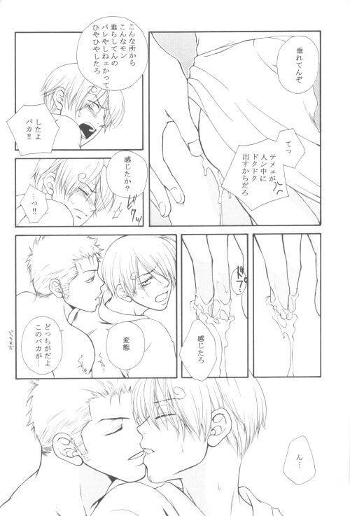 Bessatsu Momoiro 16