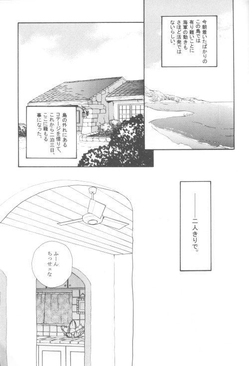 Bessatsu Momoiro 1