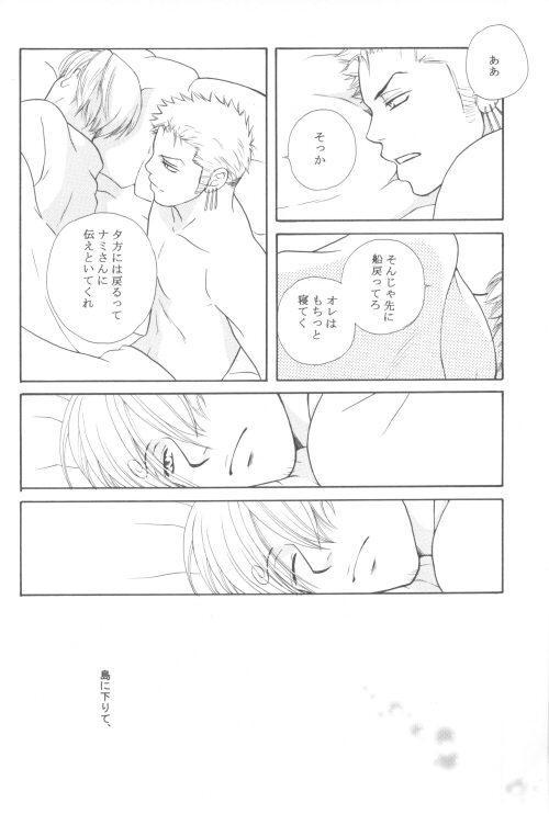 Bessatsu Momoiro 22