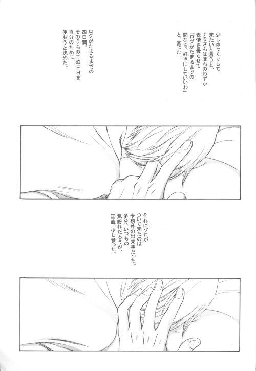 Bessatsu Momoiro 23