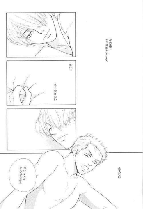 Bessatsu Momoiro 24