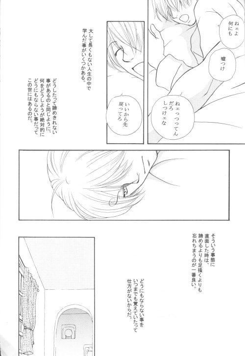 Bessatsu Momoiro 25
