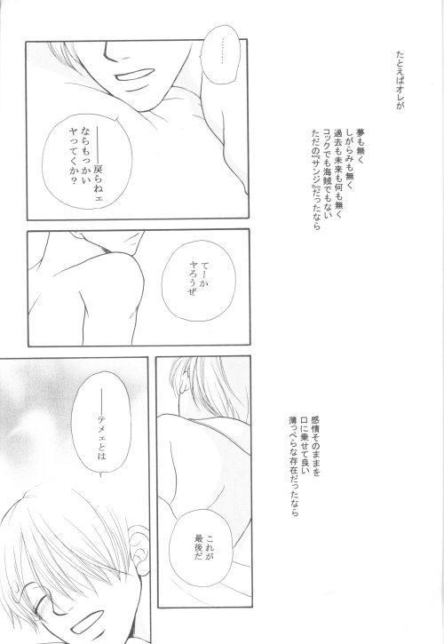 Bessatsu Momoiro 26