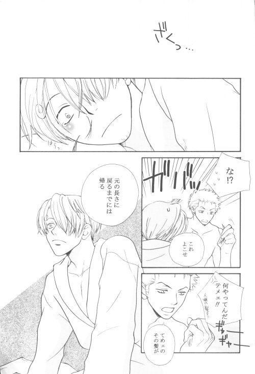 Bessatsu Momoiro 27