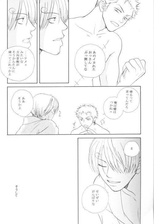 Bessatsu Momoiro 28