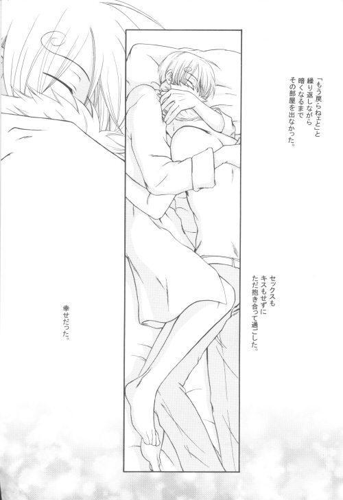 Bessatsu Momoiro 29