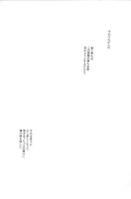 Bessatsu Momoiro 30