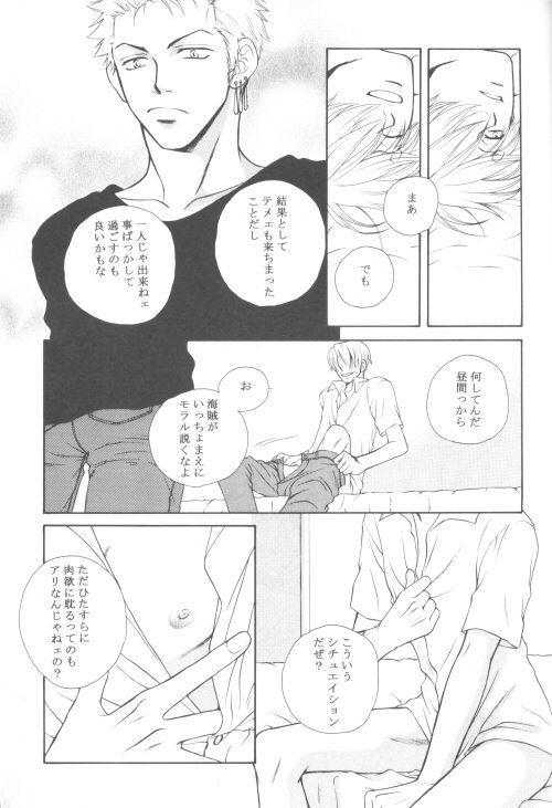 Bessatsu Momoiro 3