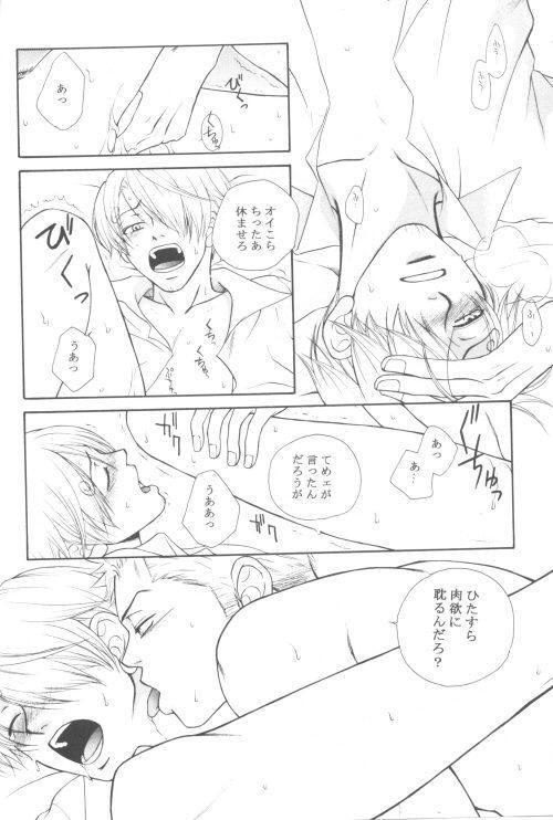 Bessatsu Momoiro 4