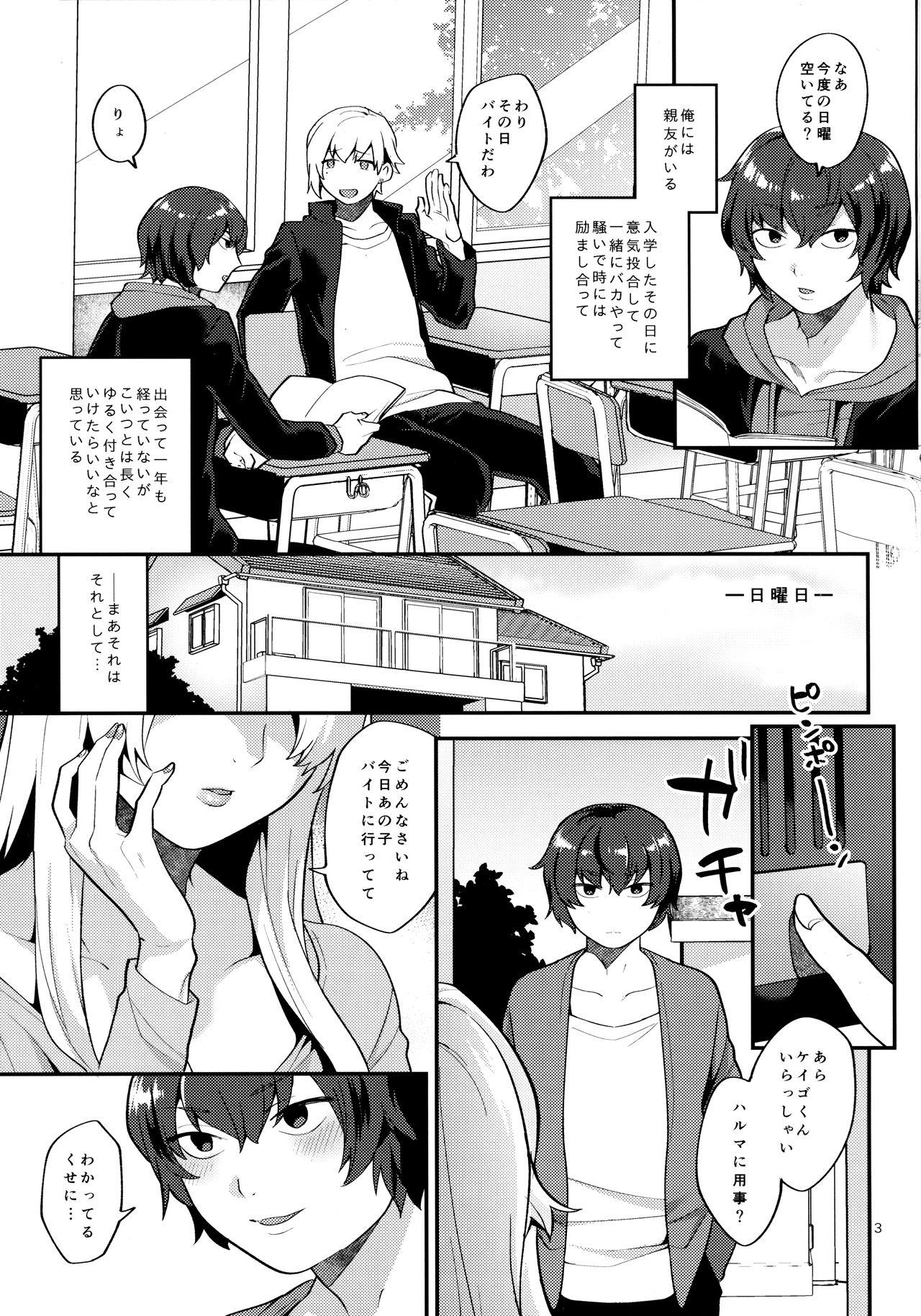 Shemale Single Mother no Yukari-san 1