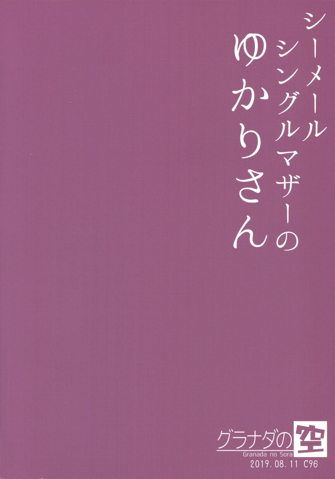 Shemale Single Mother no Yukari-san 21