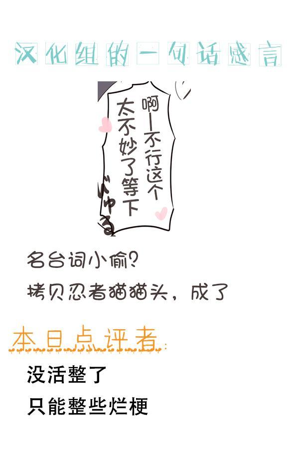 Kyaru to Cosplay Ecchi Suru dake no Ohanashi | 只是和凯留进行角色扮演性爱的故事 5