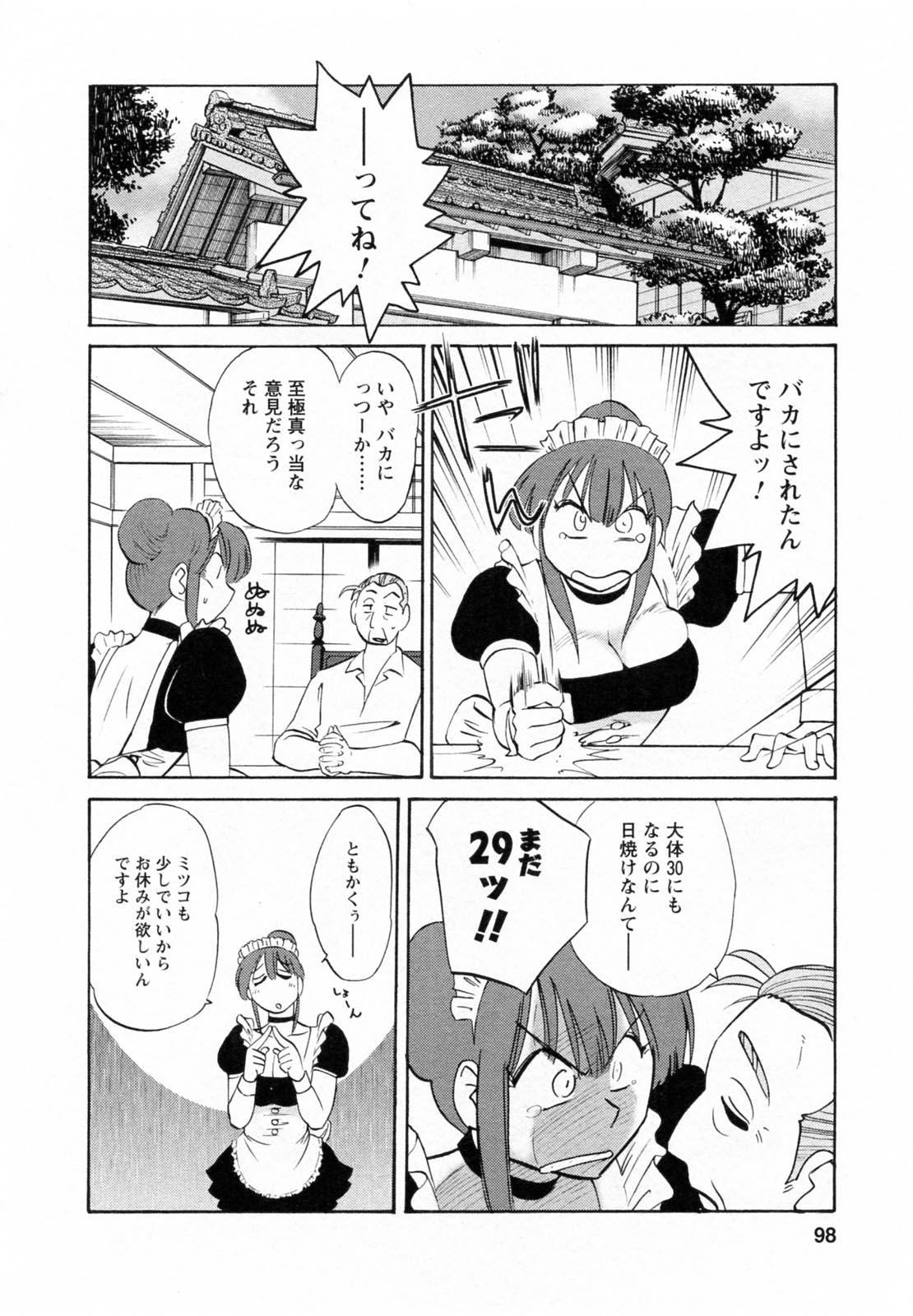Maid no Mitsukosan Vol.1 97