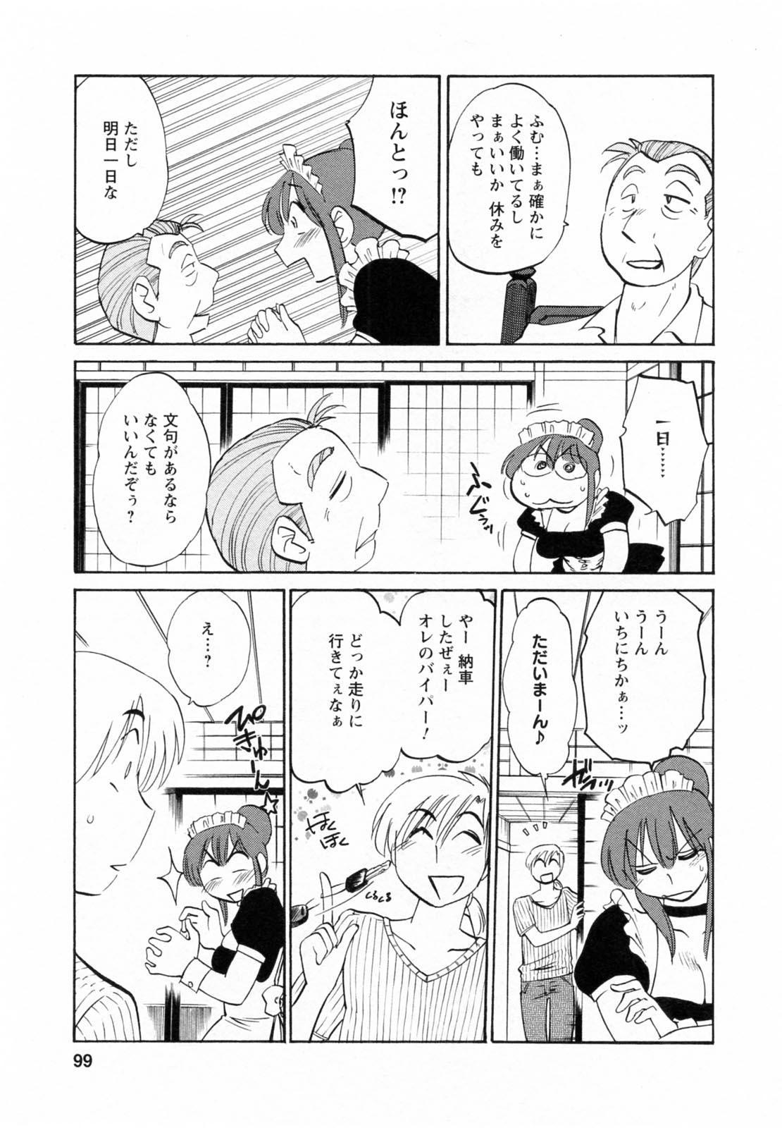 Maid no Mitsukosan Vol.1 98