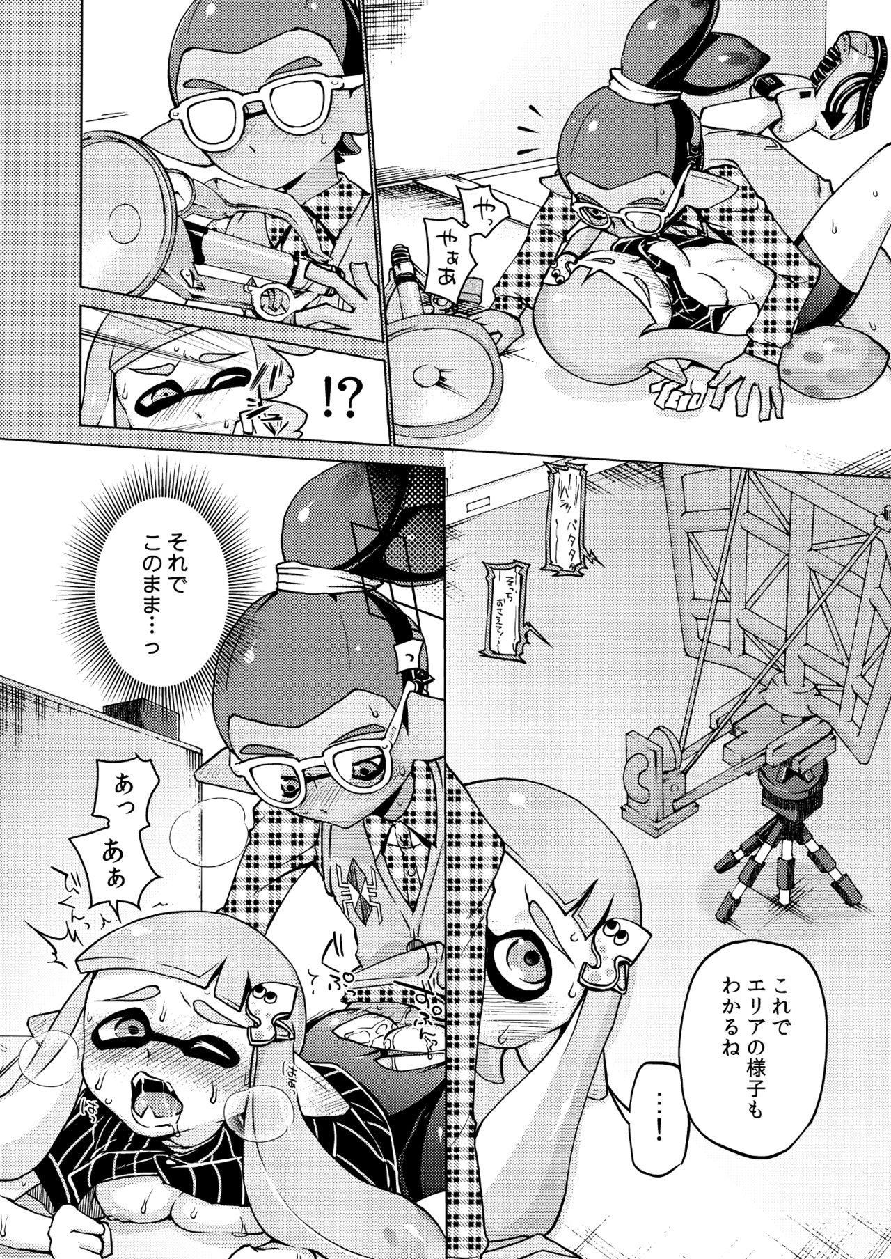 C Kara Hajimaru Gachi Match 13