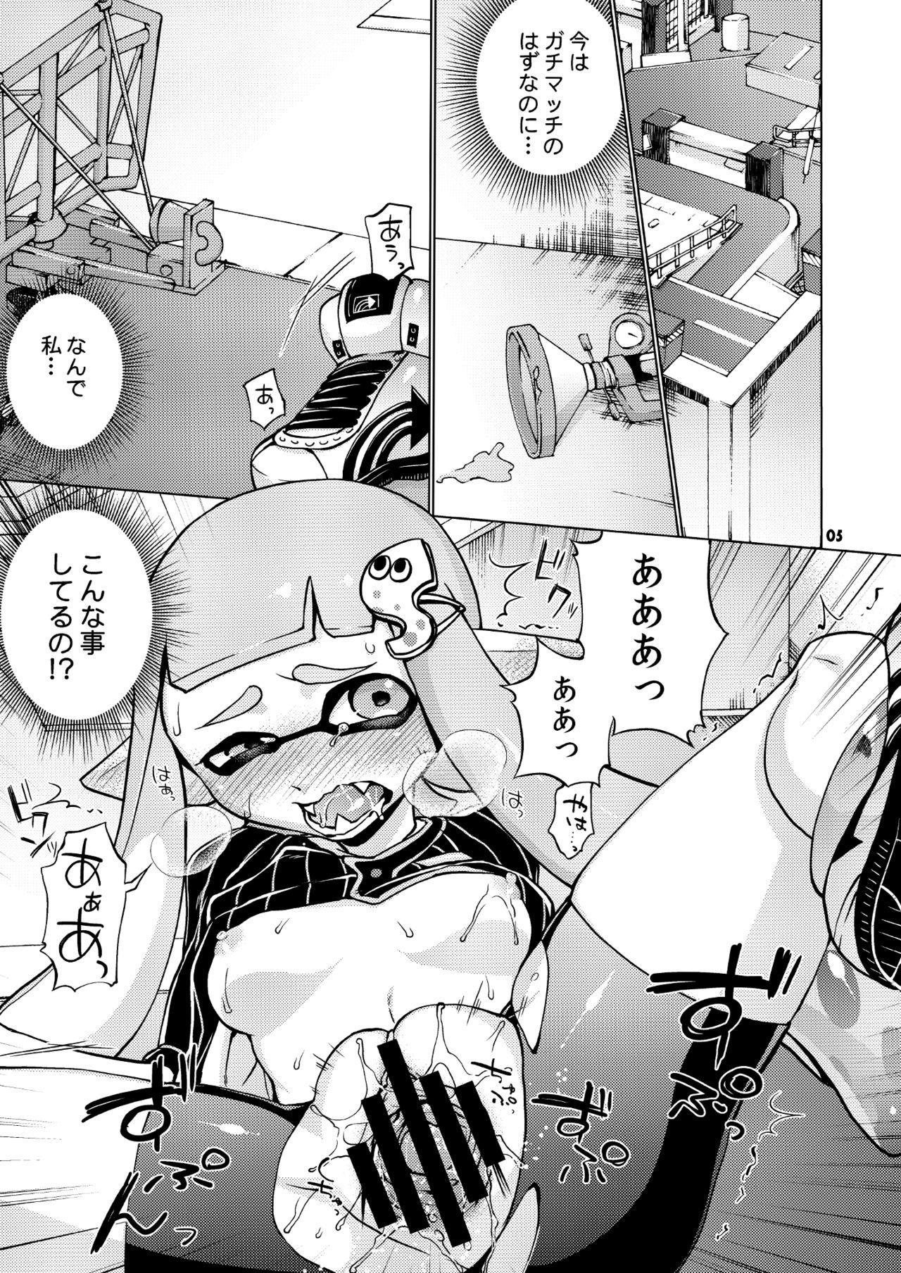 C Kara Hajimaru Gachi Match 4