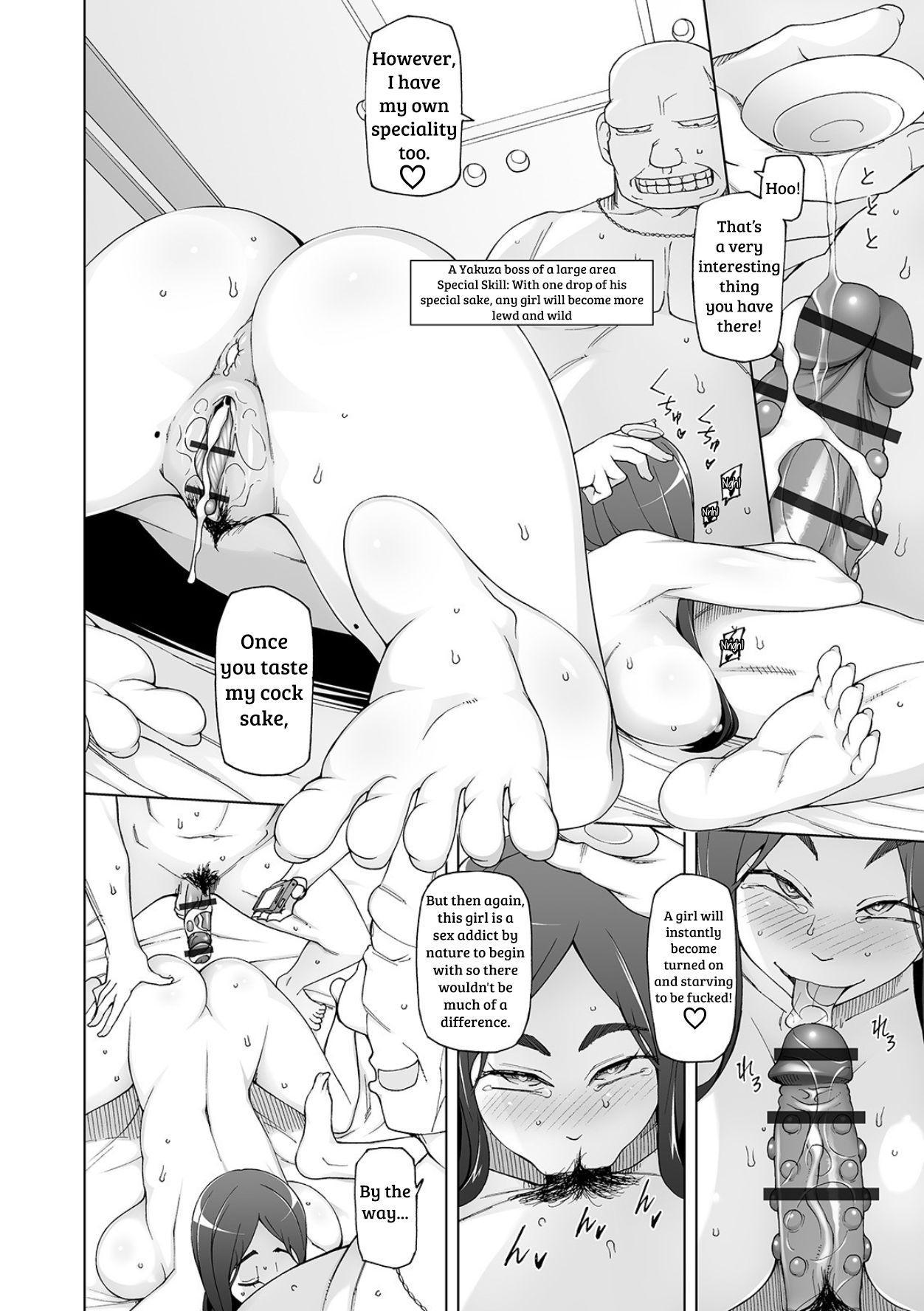 Hisako-chan to Sannin no Ossan 1