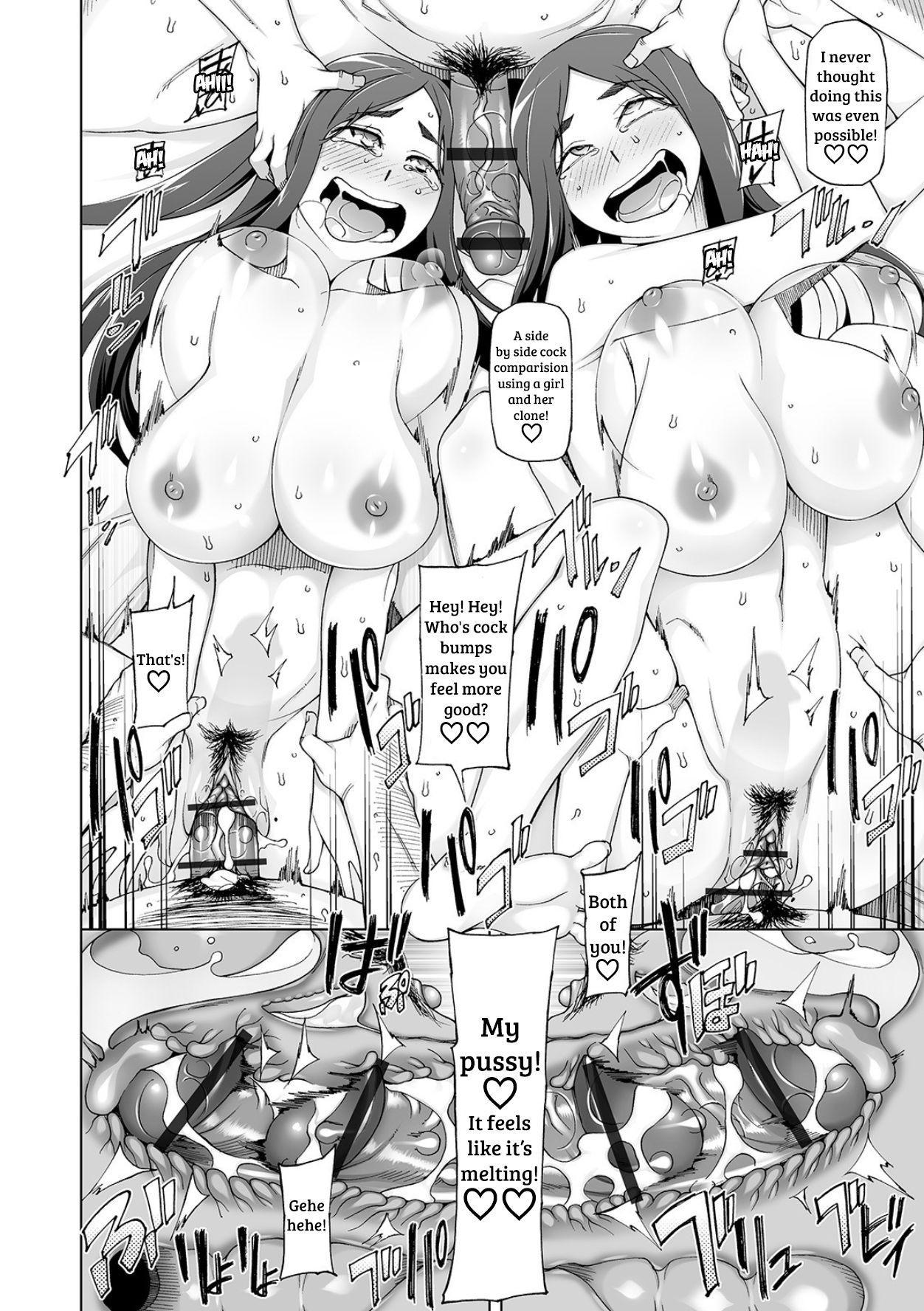 Hisako-chan to Sannin no Ossan 3