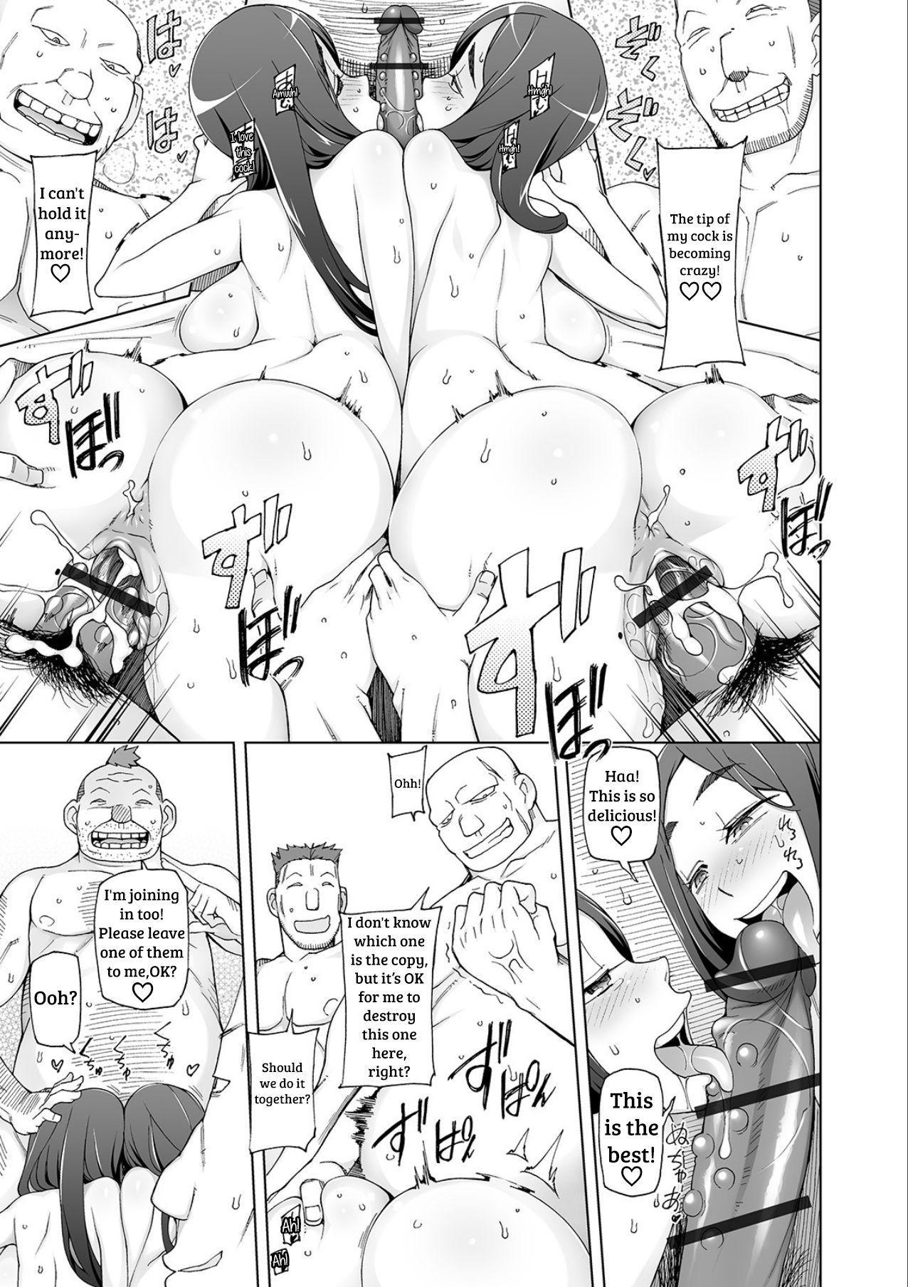 Hisako-chan to Sannin no Ossan 4