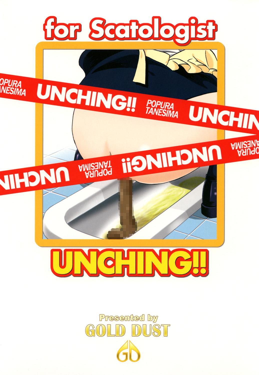 UNCHING!! 25
