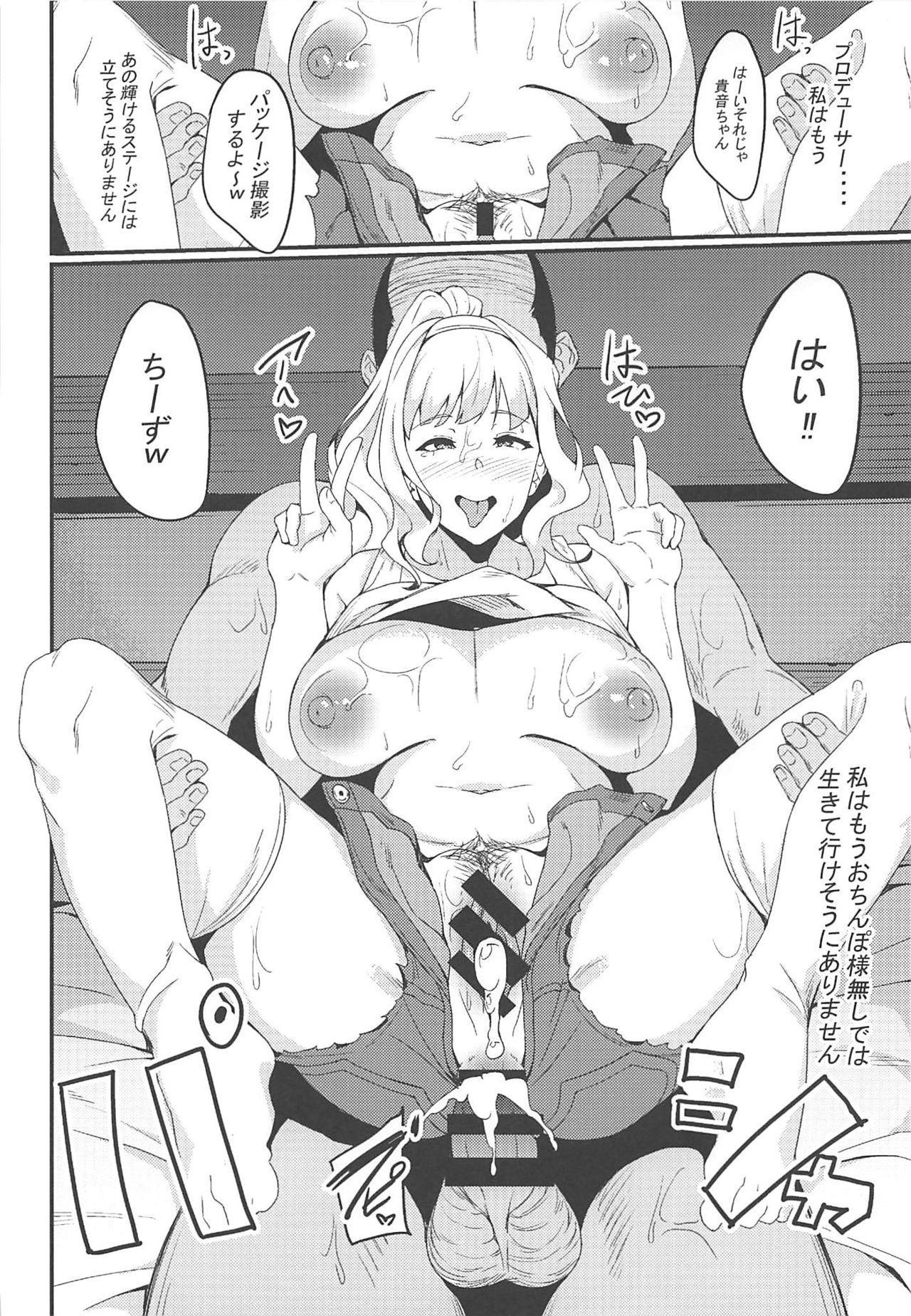 Shijou Takane Geinou Ochi 3 18
