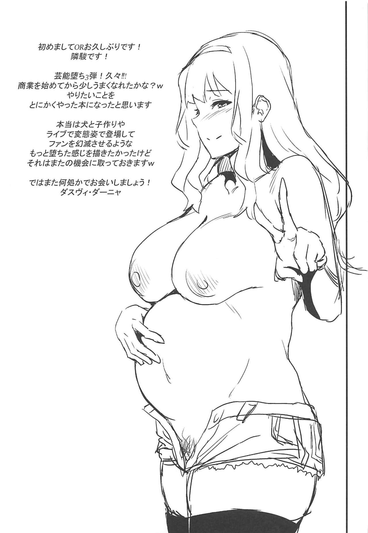 Shijou Takane Geinou Ochi 3 19
