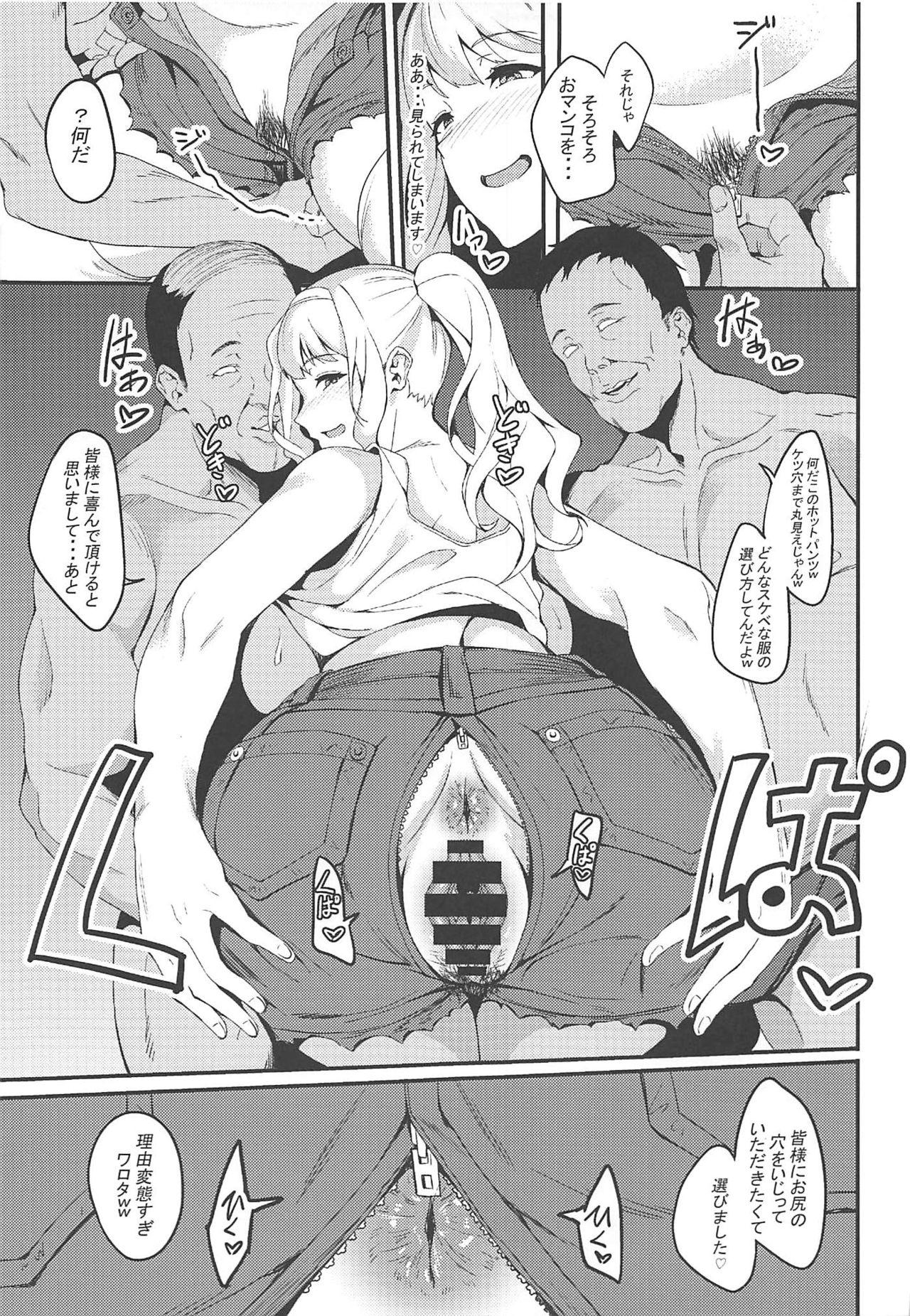 Shijou Takane Geinou Ochi 3 7