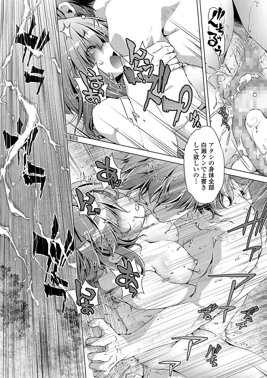 COMIC Shigekiteki SQUIRT!! Vol. 15 147