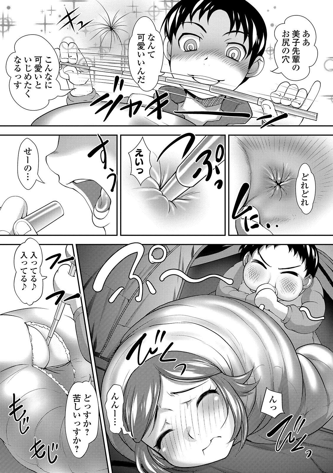 COMIC Shigekiteki SQUIRT!! Vol. 15 163