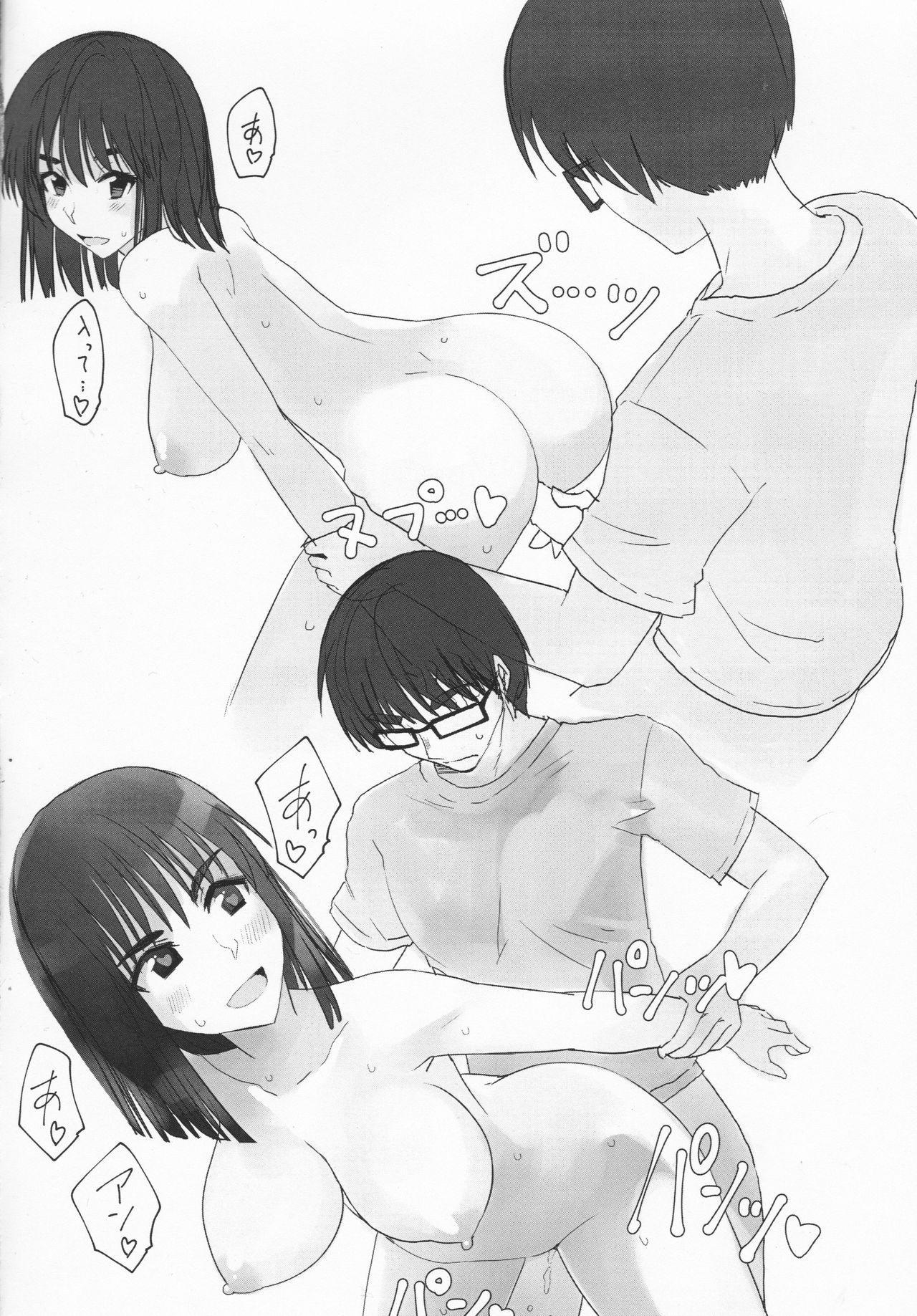 Natsumiko 4 10