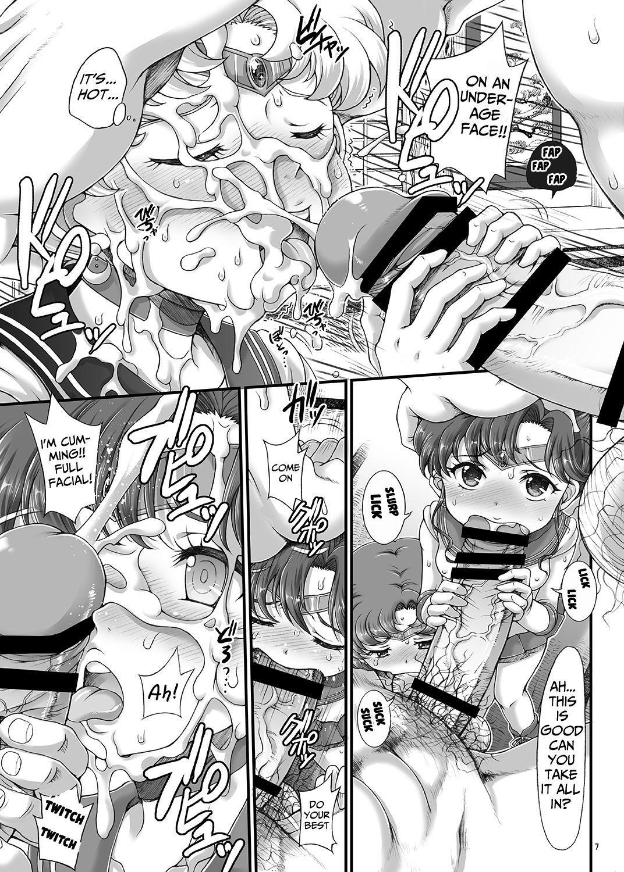 Bishoujo Senshi JS-ka Keikaku Sailor Delivery Health Half Age 6
