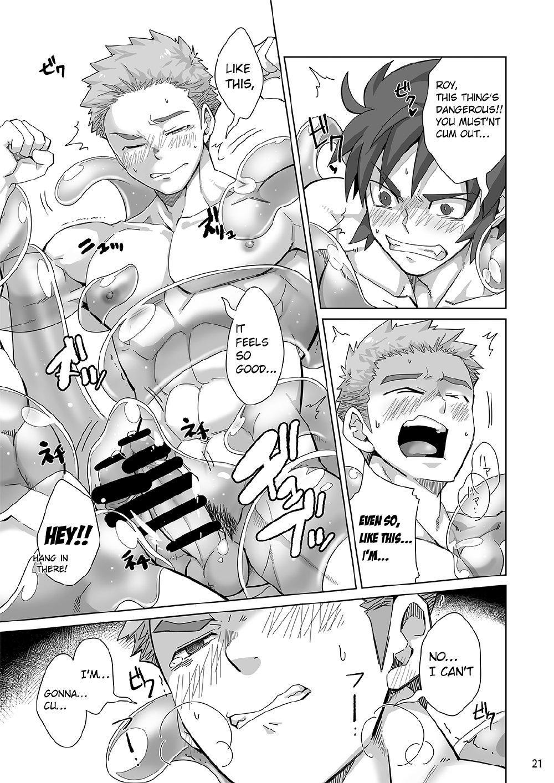 Shinmai Kishi no Reiyaku Choutatsu | Novice Knights: Potion Quest 19