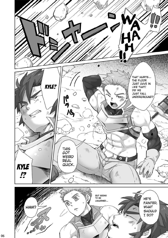 Shinmai Kishi no Reiyaku Choutatsu | Novice Knights: Potion Quest 4
