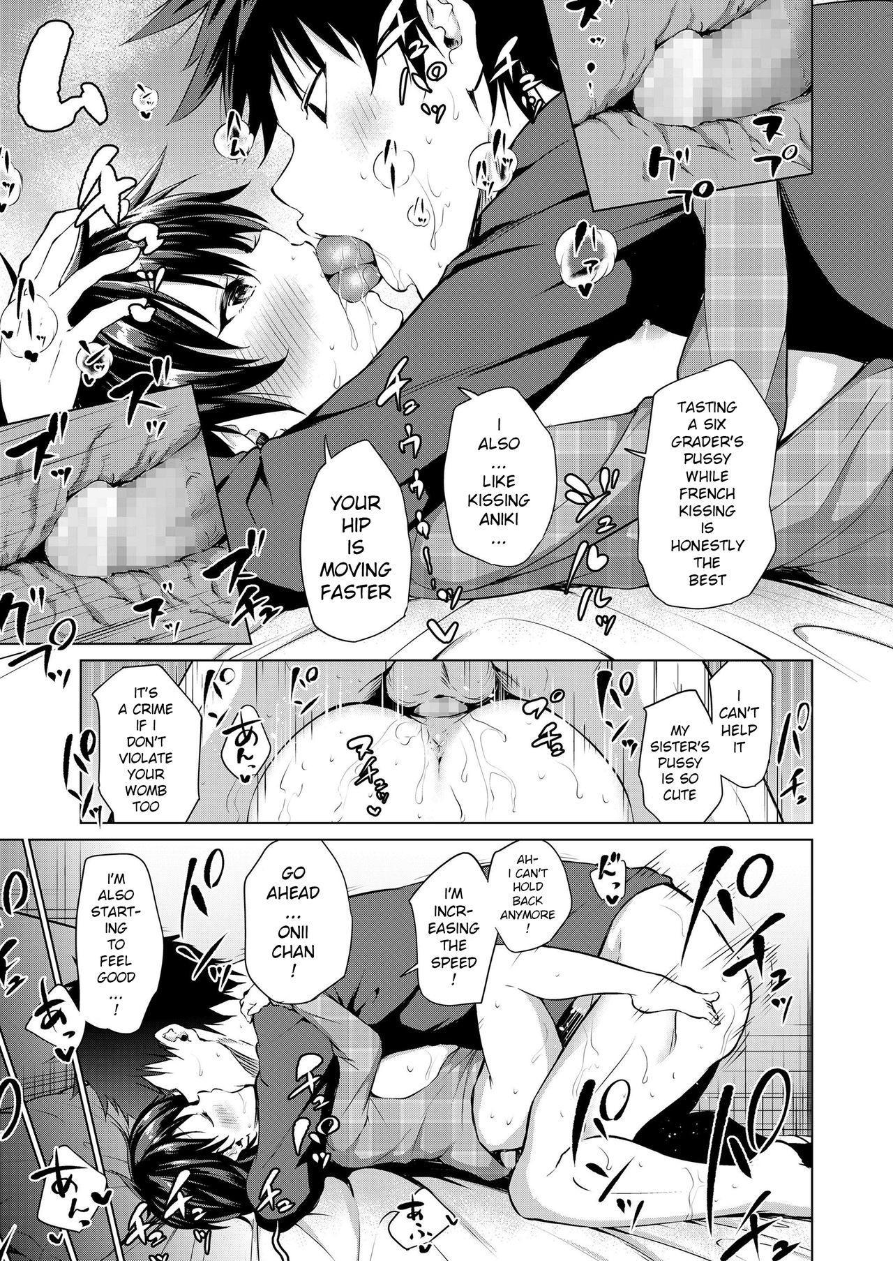 Imouto Mesu-ka Keikaku 16