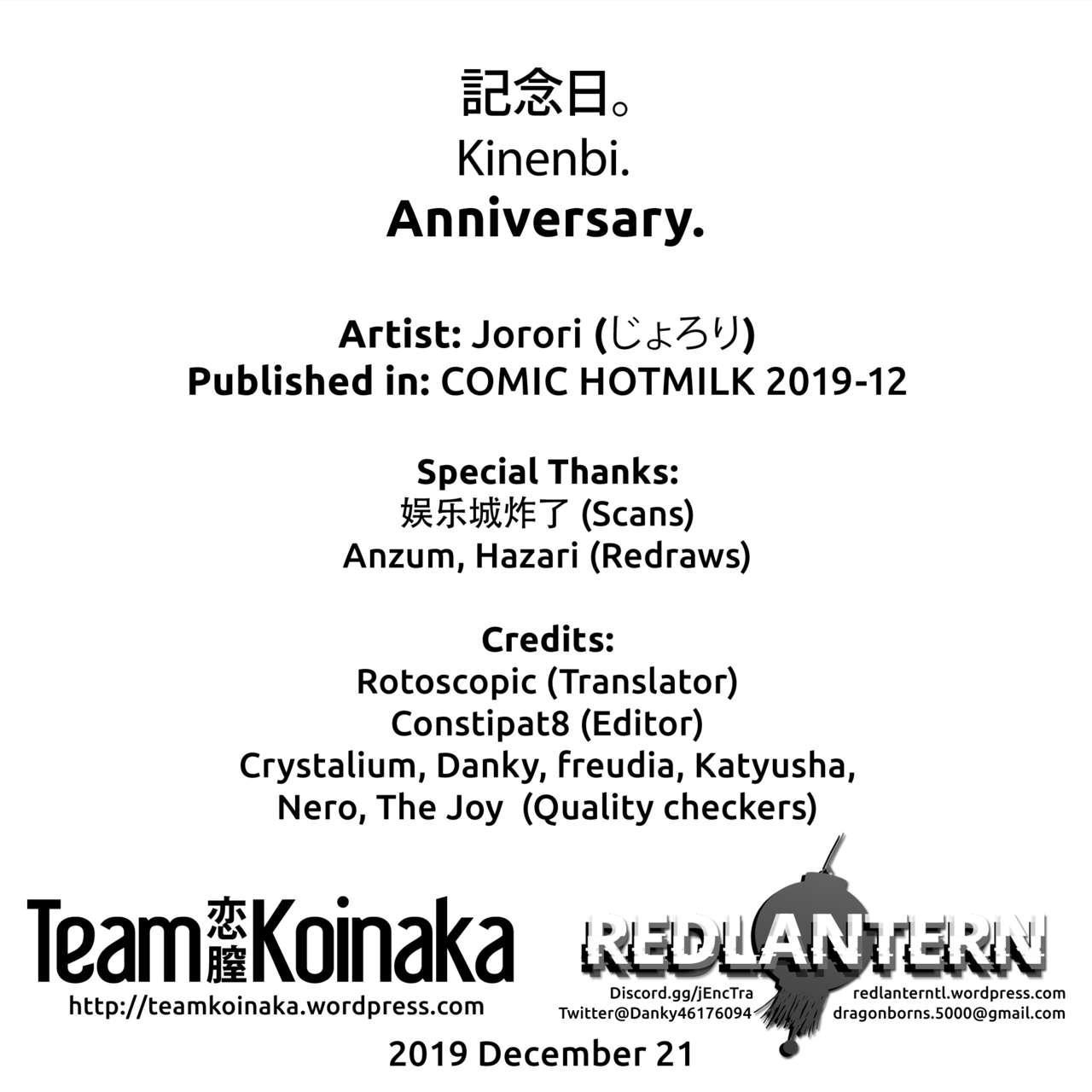 Kinenbi. | Anniversary. 27