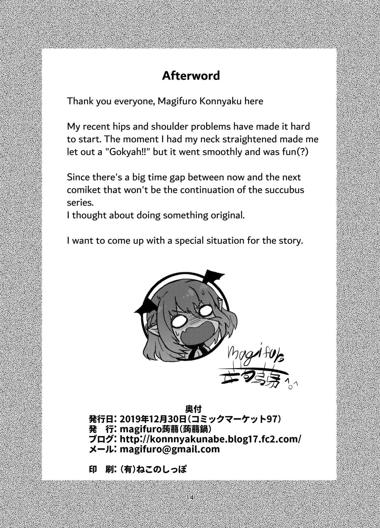 Futanari Succubus-chan # 04 12