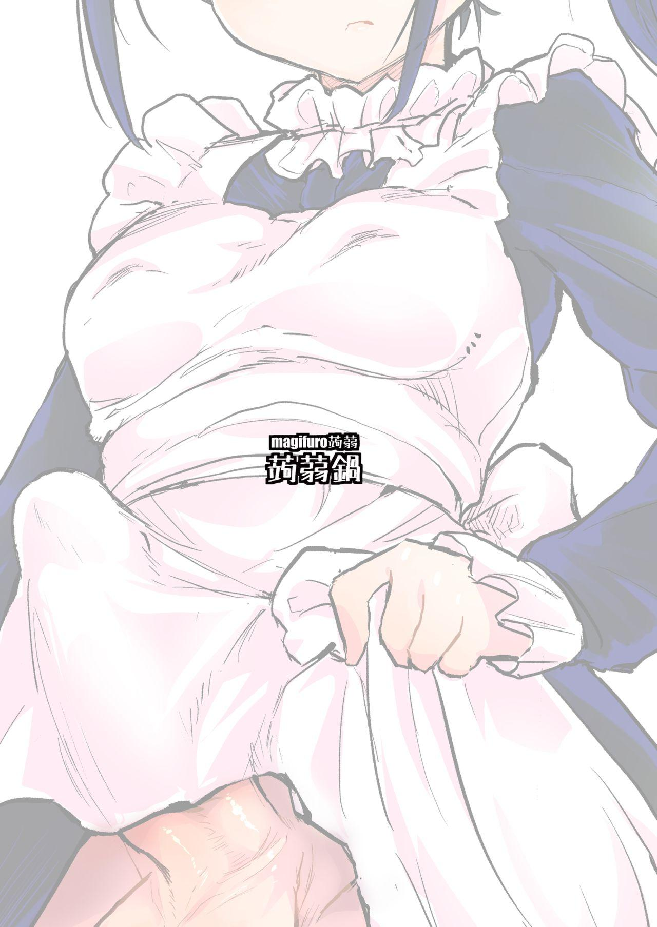 Futanari Succubus-chan # 04 13