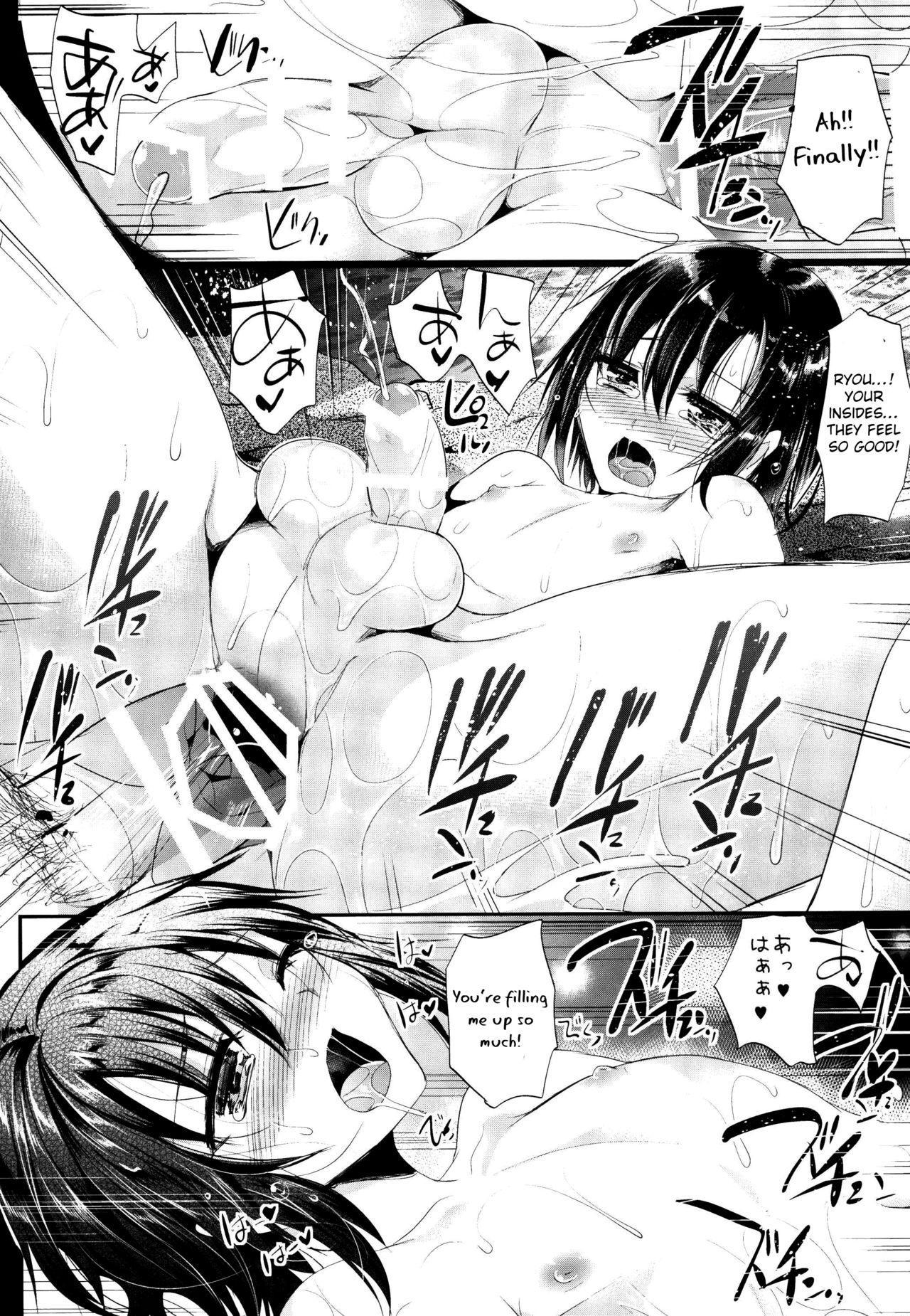 Kyou wa Onsen Sex o Shimashita 19