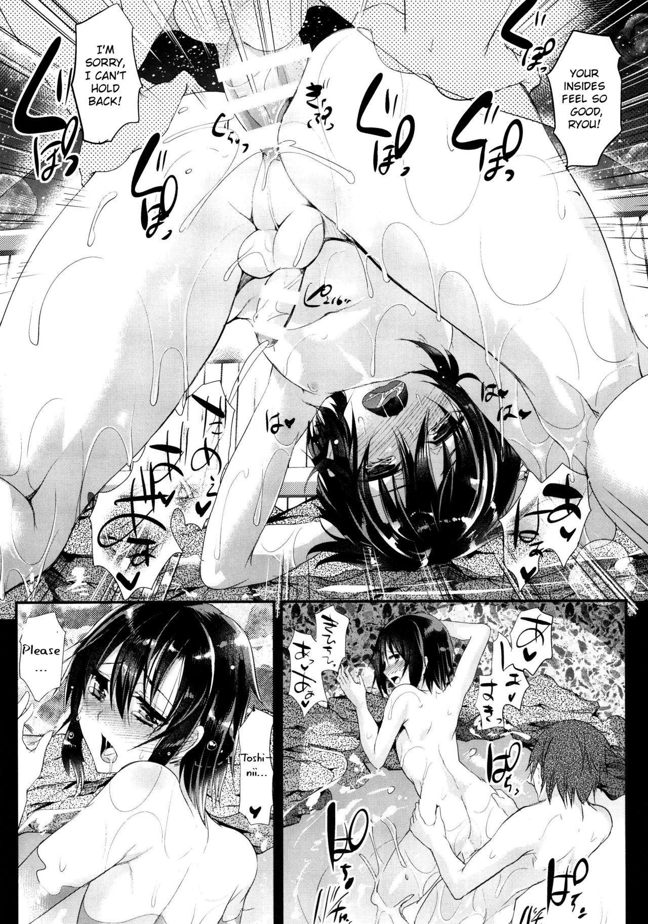 Kyou wa Onsen Sex o Shimashita 23