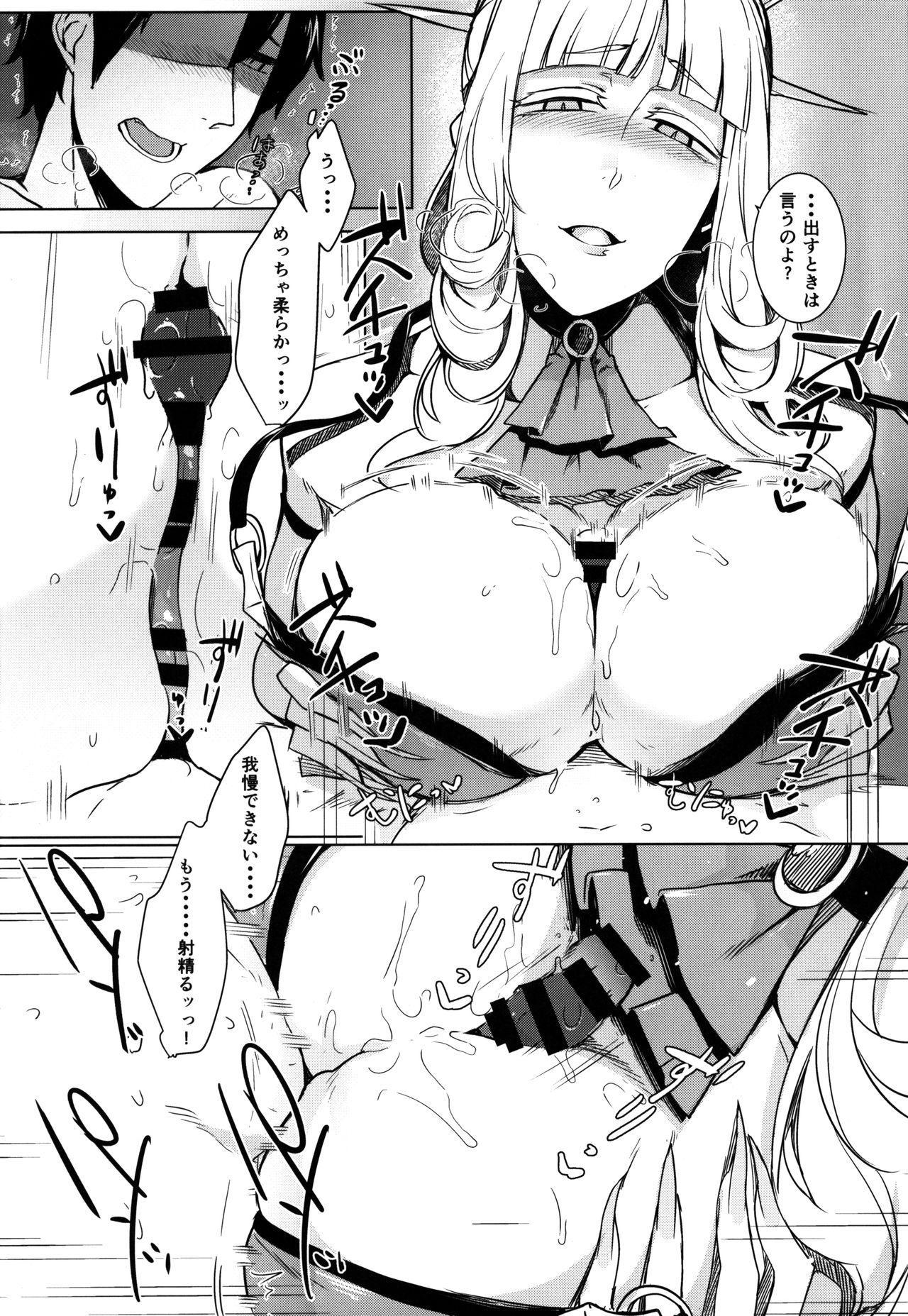 Lust Vampire 13