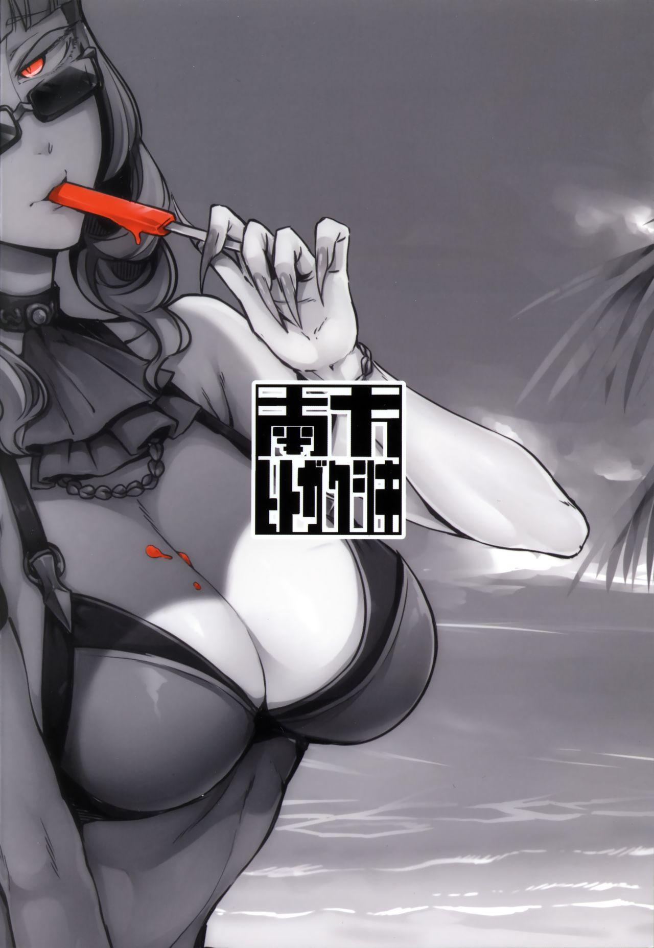 Lust Vampire 27