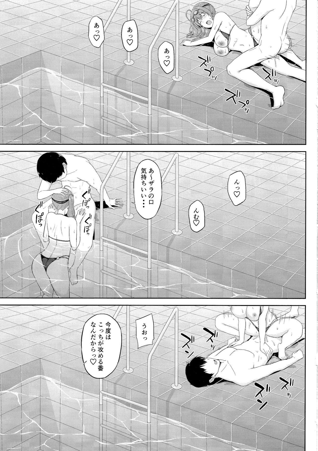 Zara to Miwaku no Poolside 11