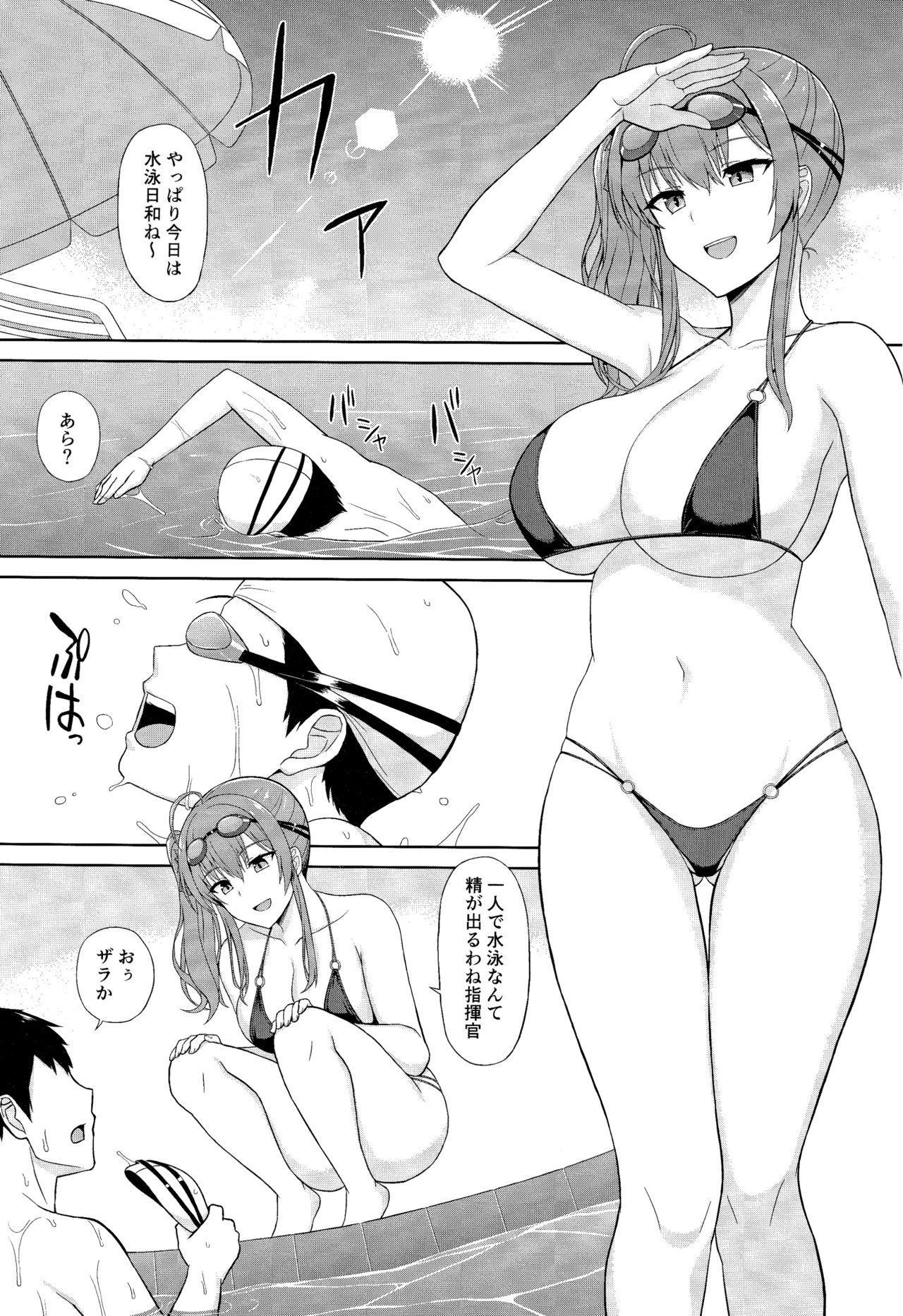 Zara to Miwaku no Poolside 1