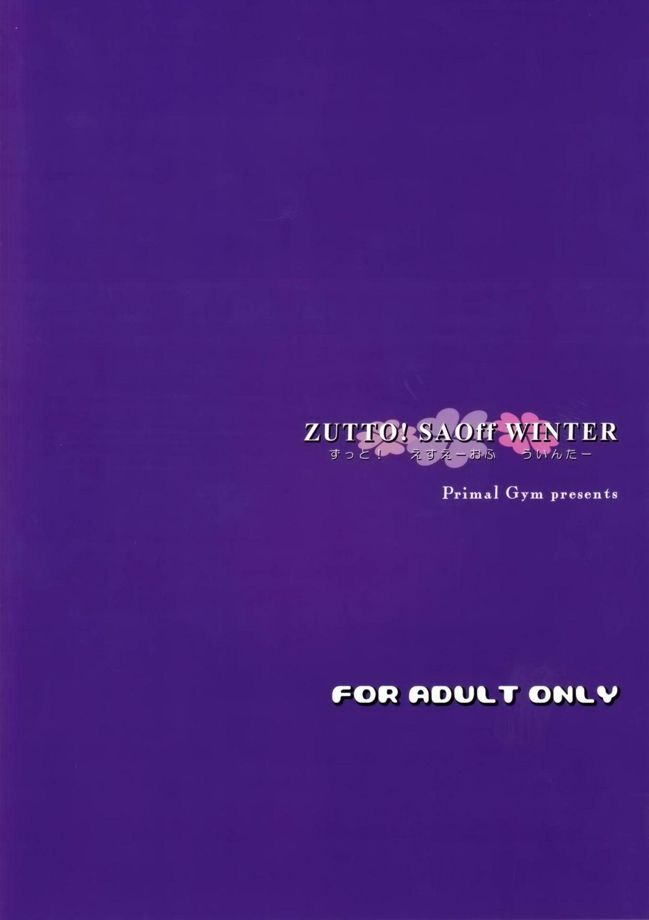 ZUTTO! SAOff WINTER 22